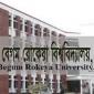 বেরোবির 'বি' ইউনিটের পরীক্ষা স্থগিত