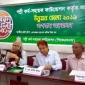 <small>পল্লী কর্ম-সহায়ক ফাউন্ডেশন এর আয়োজনে</small> ১৪ নভেম্বর থেকে শুরু হবে উন্নয়ন মেলা