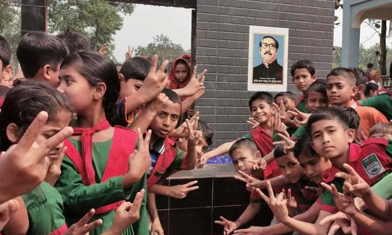 টিফিনের জমানো টাকা বঙ্গবন্ধুর প্রতিকৃতি বানাচ্ছে প্রাইমারি শিক্ষার্থীরা