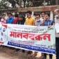 আন্দোলনে সাত কলেজের শিক্ষার্থীরা