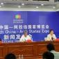 চীন-আরব মেলা কৃষি সহযোগিতা সম্প্রসারণে ভূমিকা রাখবে