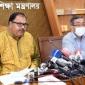 'শিক্ষা থেকে ঝরে পড়াদের আত্মকর্মসংস্থানে প্রশিক্ষণ দেওয়া হবে'