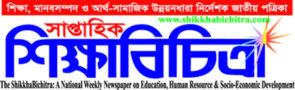 Shikkha Bichitra